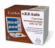 GasKit v.8.0 Automat