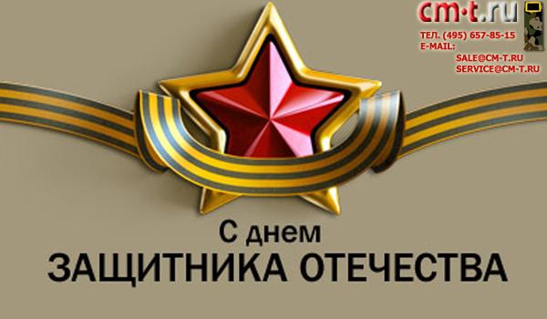 Коллектив компании км технолоджи