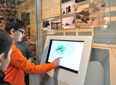 Картинки по запросу информационные киоски в музей
