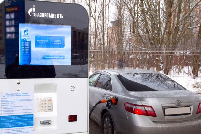 Автоматическая автозаправочная станция Газпромнефть