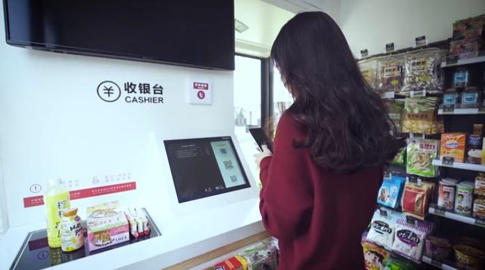 Автоматизированный магазин BingoBox