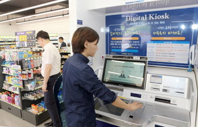 Банковская автоматизация в Южной Корее