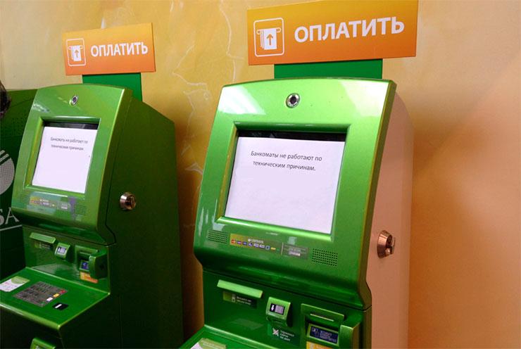 бизнесмен картинки с днем рождения банкомата больше