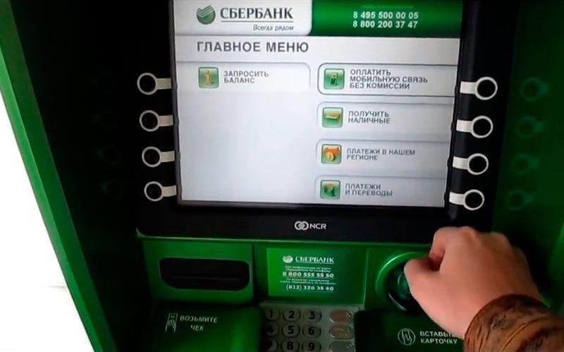 полипропилена лучше как правилрно ложить деньги в банк ВЫБОРУ