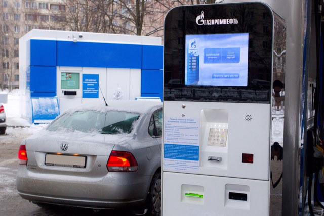 Gazpromneft aazs