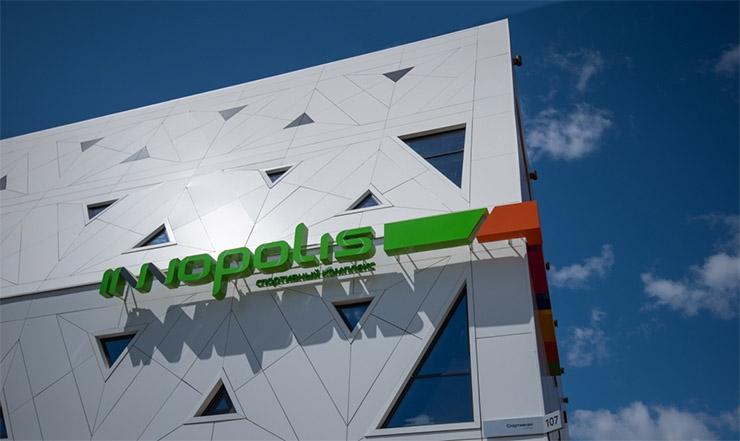 Набсовет ОЭЗ «Иннополис» одобрил проекты синвестициями в540 млн руб.