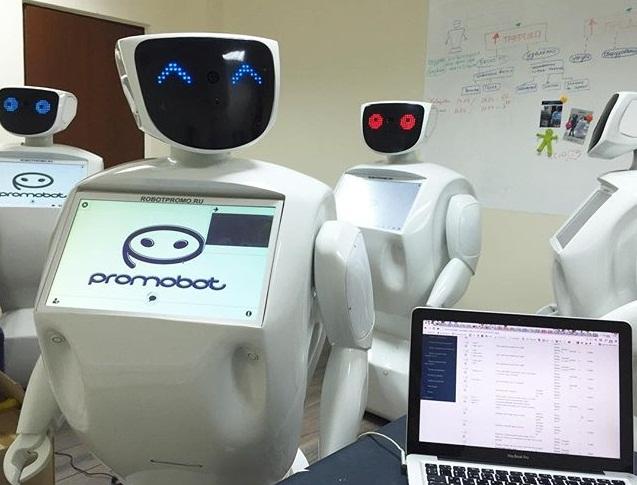 Создатели из«Сколково» создали еще одного робота