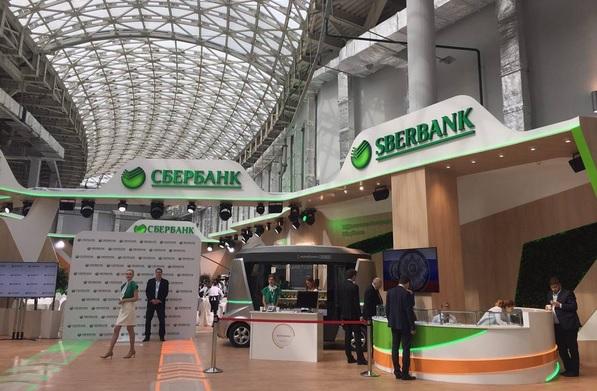 В2017 всерийное производство выйдет российский беспилотный автобус «MatrЁshka»