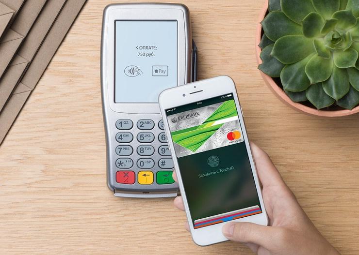 Сберегательный банк обещает ввести бесконтактную оплату вовсех торговых точках