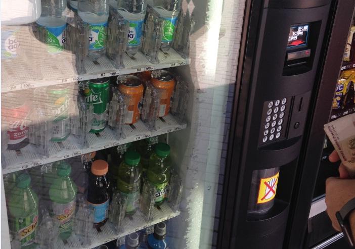 Станции Московского центрального кольца оборудуют вендинговыми автоматы снапитками изакусками