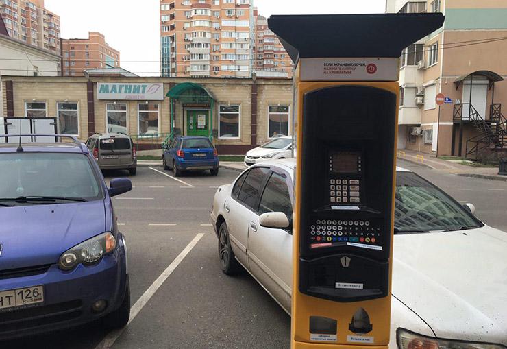 ВНовороссийске появится три тысячи платных парковочных мест