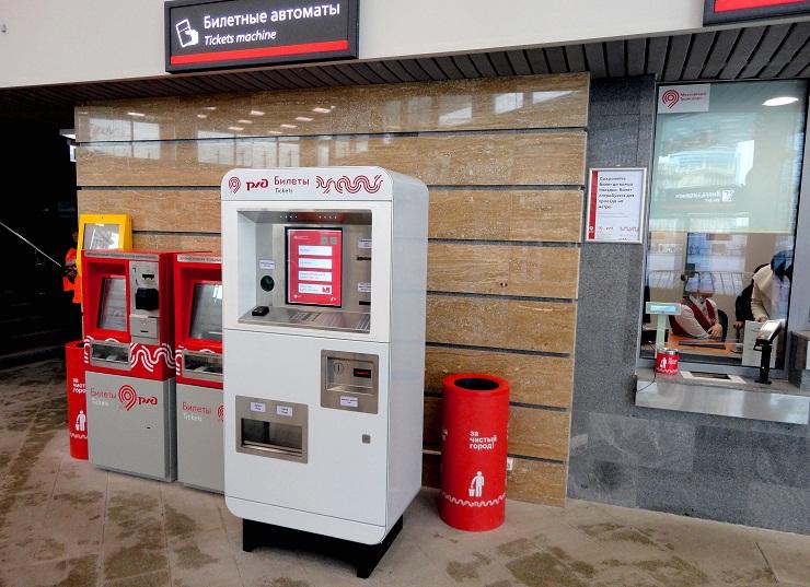 Столичный метрополитен закупит 600 билетных автоматов за975,8 млн руб.