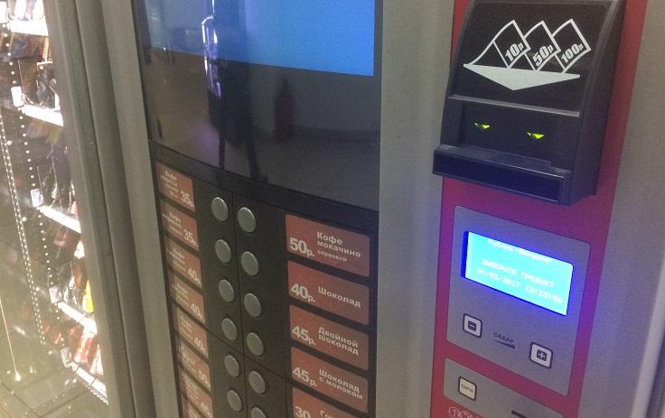 Москва разыграет права наразмещение 6-ти торговых автоматов устанций метро