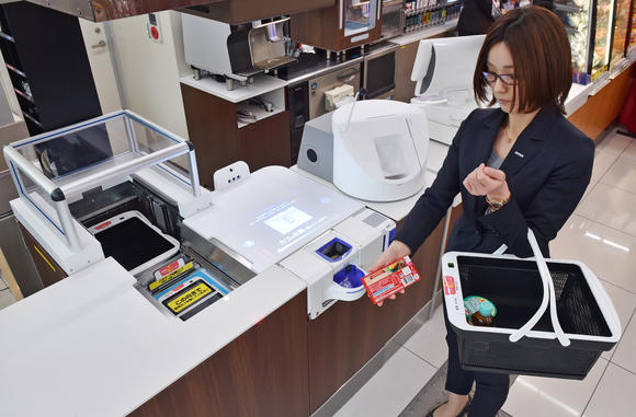 Self checkout japan