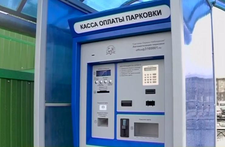 Первую вНовосибирске платную парковку готовят коткрытию