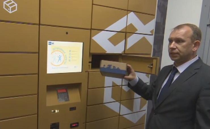ВВоронеже «Почта России» запустила отделение нового формата сустройствами самообслуживания