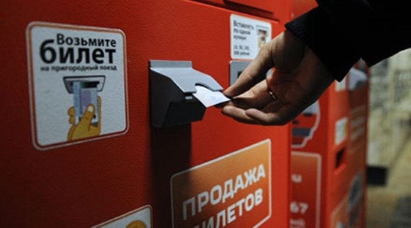 Арестованные в столице России фальшивомонетчики сбывали подделки навокзалах