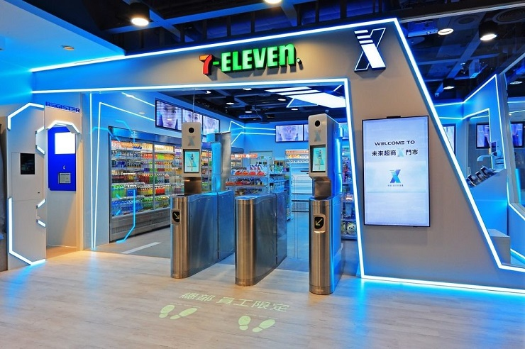 7 eleven x store taiwan