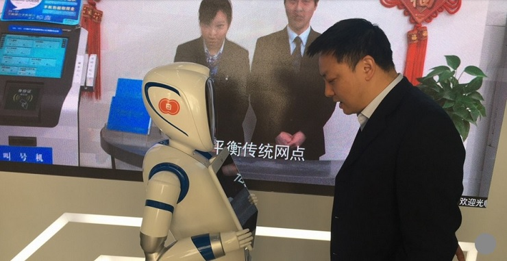 ВКитайской народной республике  заработал банк, которым на100%  управляют роботы